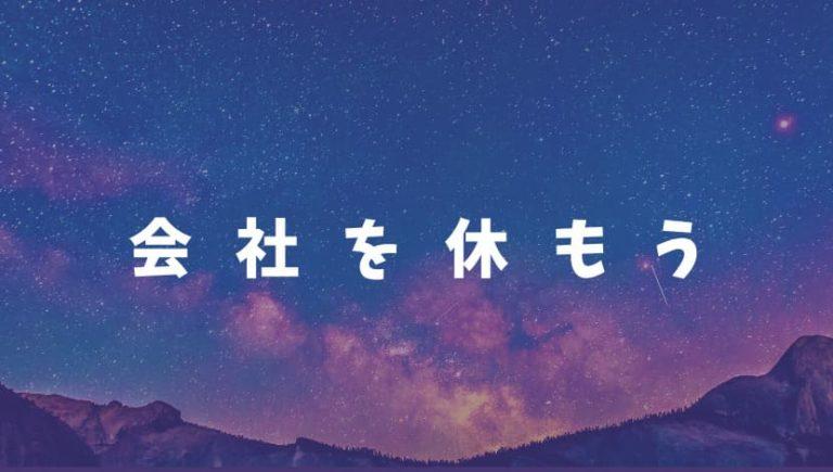 夜明けの山と空の画像