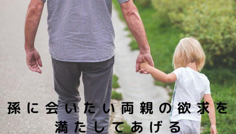 幼い子と親が手をつないで歩いている