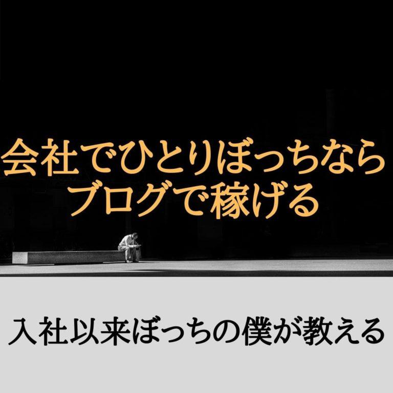 暗闇でひとりベンチに座る男性