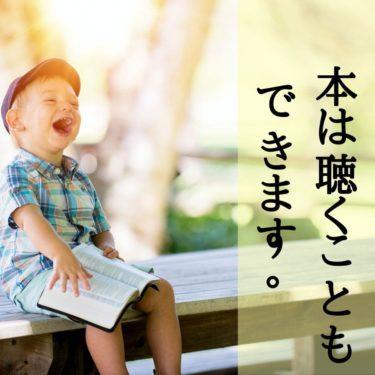 読書中笑う少年