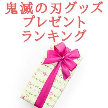 ピンクのリボンがついたプレゼント